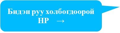 SQR MGL.jpg